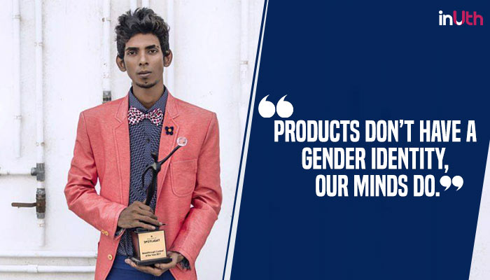 gender neutral fashion quotes purushu arie