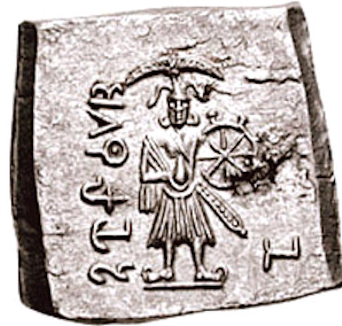 An Indo-Greek coin depicting costumes of Krishna Vasudeva.