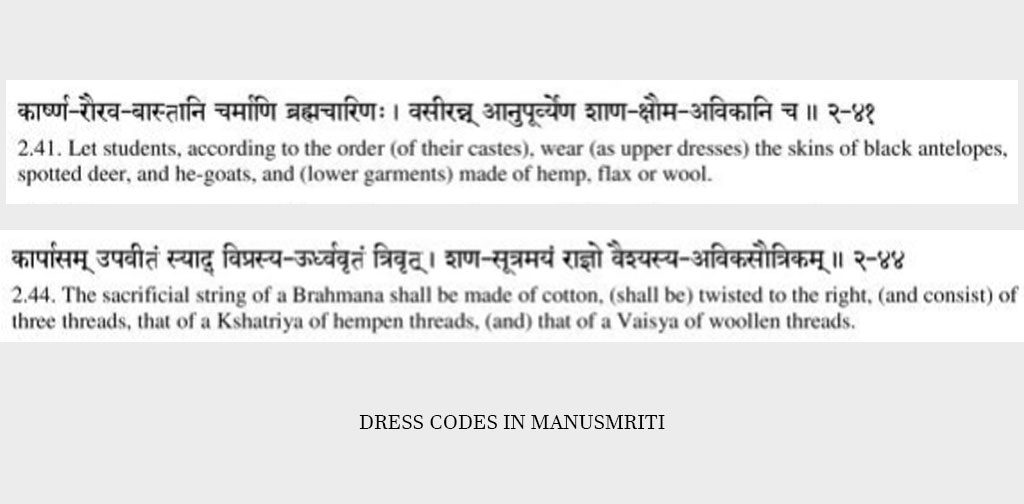 Manusmriti Dress Codes